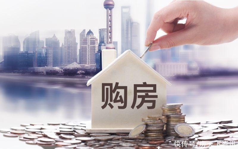 """房企需改變""""老思維"""",多賣樓少借債向管理要紅利"""