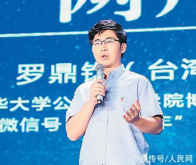 講好兩岸故事 推動兩岸交流(臺青追夢大陸(11))