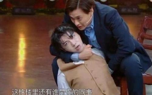 独特魅力|华晨宇演唱会中场休息忘关麦,他小声嘀咕9个字,明星不好当!