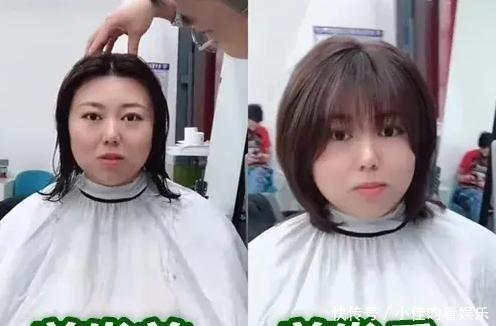 有種「整容」叫換髮型,剪髮前vs剪髮後,網友:效果不要太驚艷
