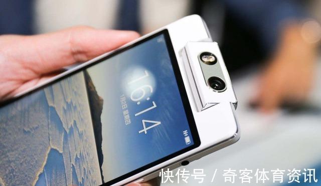 oppo|OPPO N系列机型有望回归,带来全新屏幕形态,你期待吗!