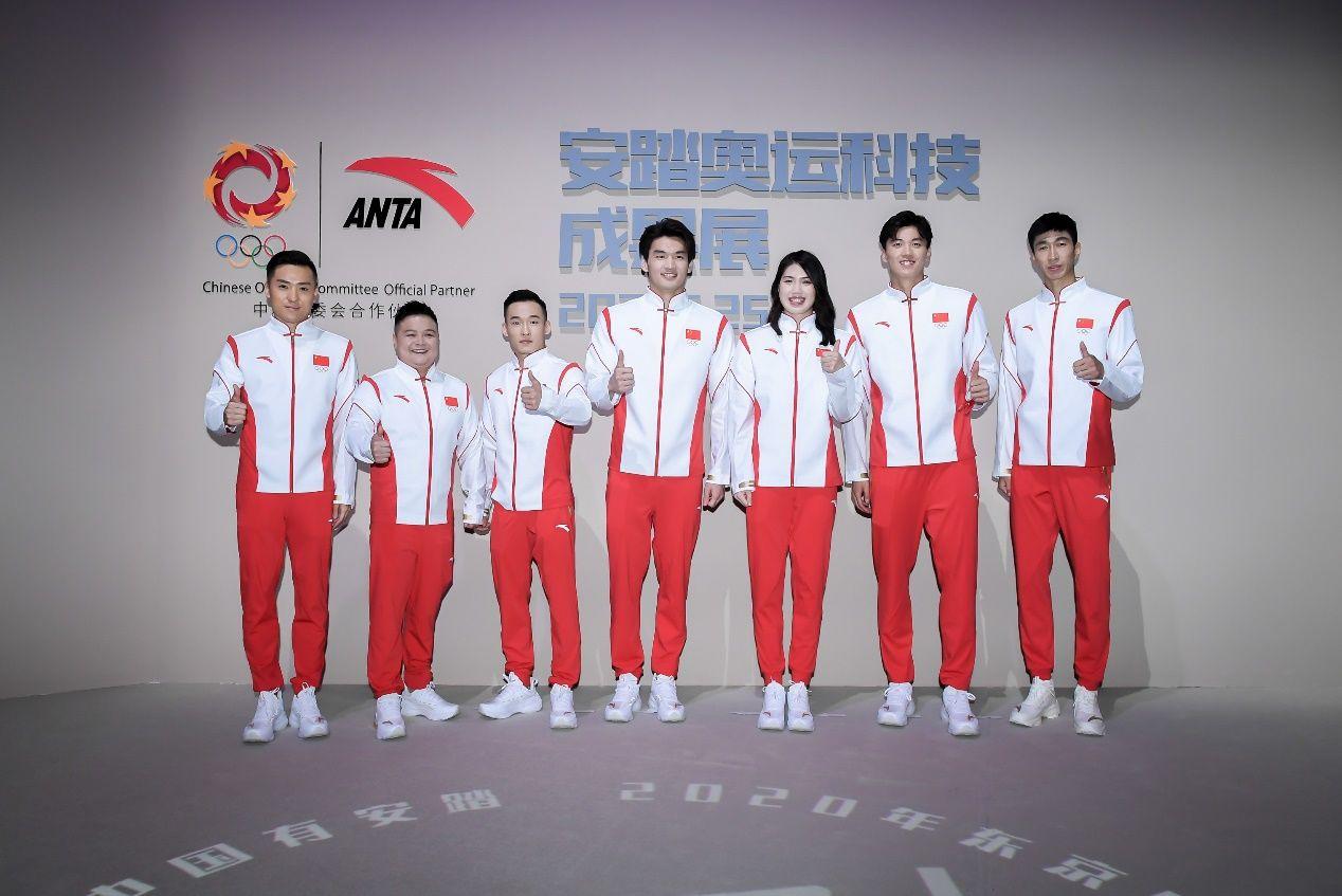 安踏發佈東京奧運會中國體育代表團領獎鞋服