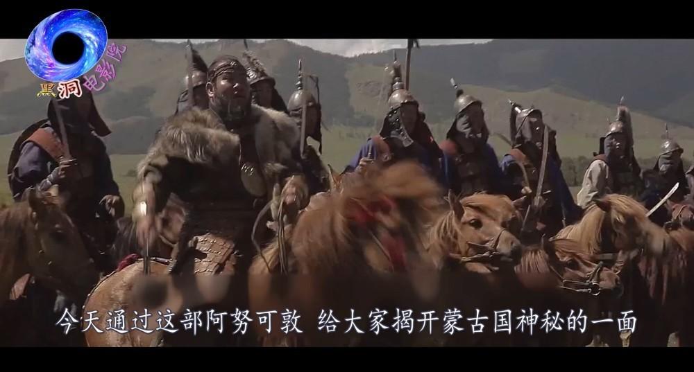清军|蒙古国史诗级大片《阿努可敦》,康熙血战葛尔丹,清军大战蒙古军