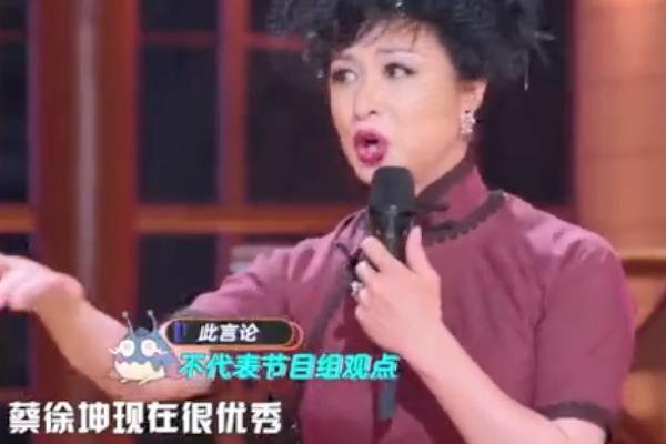 金星称赞蔡徐坤,却说王一博没作品,汪涵下意识反应被特殊处理