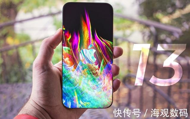iphone6s|iPhone13将于9月14日发布,相机还有大升级