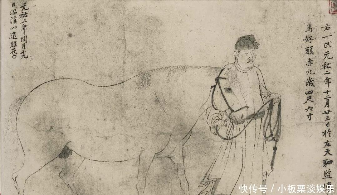 """古代有一不起眼的官职,却是个油水极大的肥差,叫""""吃马粪"""""""