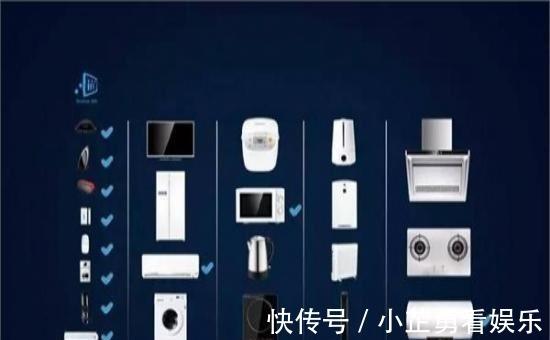 家电 到了智能电器时代,消费者愿意为什么样的产品买单?