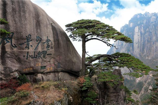 """外地游客第一次到安徽,有點暈:這里居然有三個""""黃山""""?"""