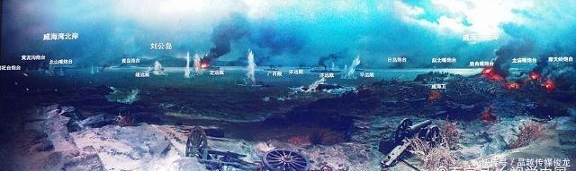 当年的中日甲午海战,开打的原因,竟是因为明治维新