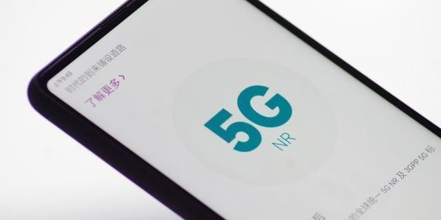 华为m5G手机排行榜出炉!华为Mate40跌出前五,第一来自小品牌