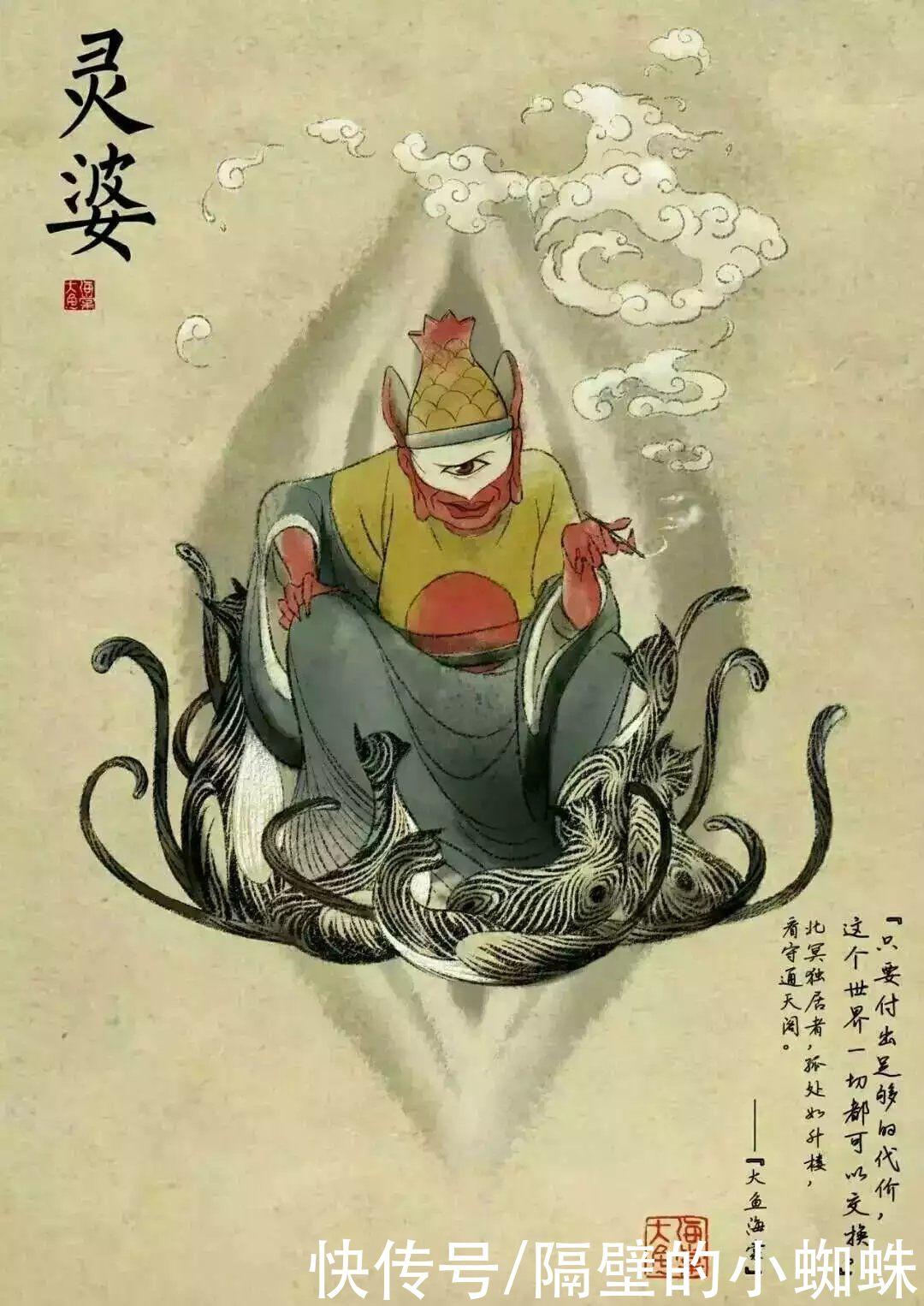 接班人 《大鱼海棠》灵婆才是一切的幕后操纵者,椿、湫只是他们的翻版