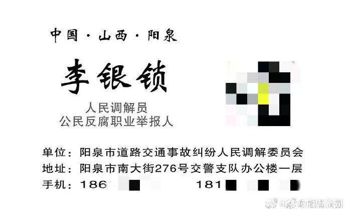 """75歲退休幹警誹謗領導獲刑12年,早年曾被稱為""""反腐鬥士"""""""
