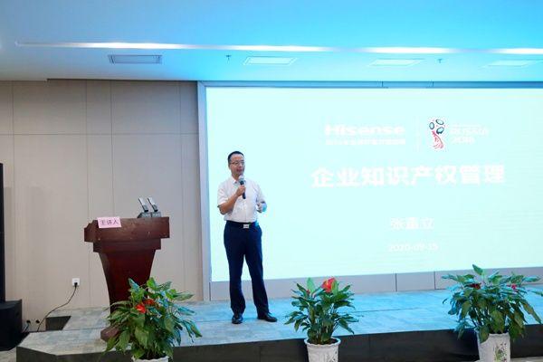 """济南开展主导产业专利导航工作,首批为20个关键核心领域提供""""方向指引"""""""