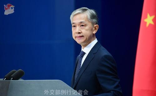 英国首相称不会拒绝中国投资,外交部回应