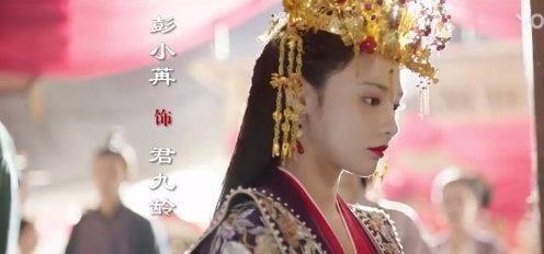 彭小苒|金瀚新剧《君九龄》定档,明日将在优酷全网独播,期待!