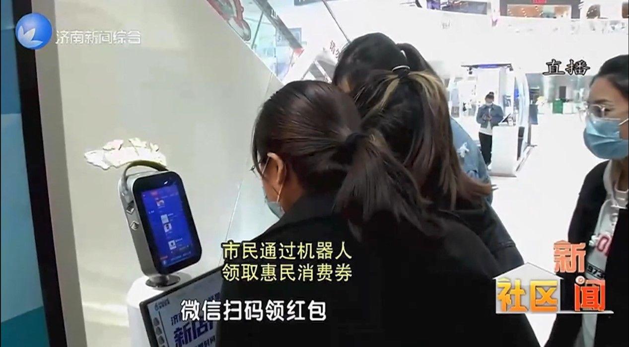 撒紅包、送電影票、5折吃飯……獵豹商場機器人促進服務業數字化升級