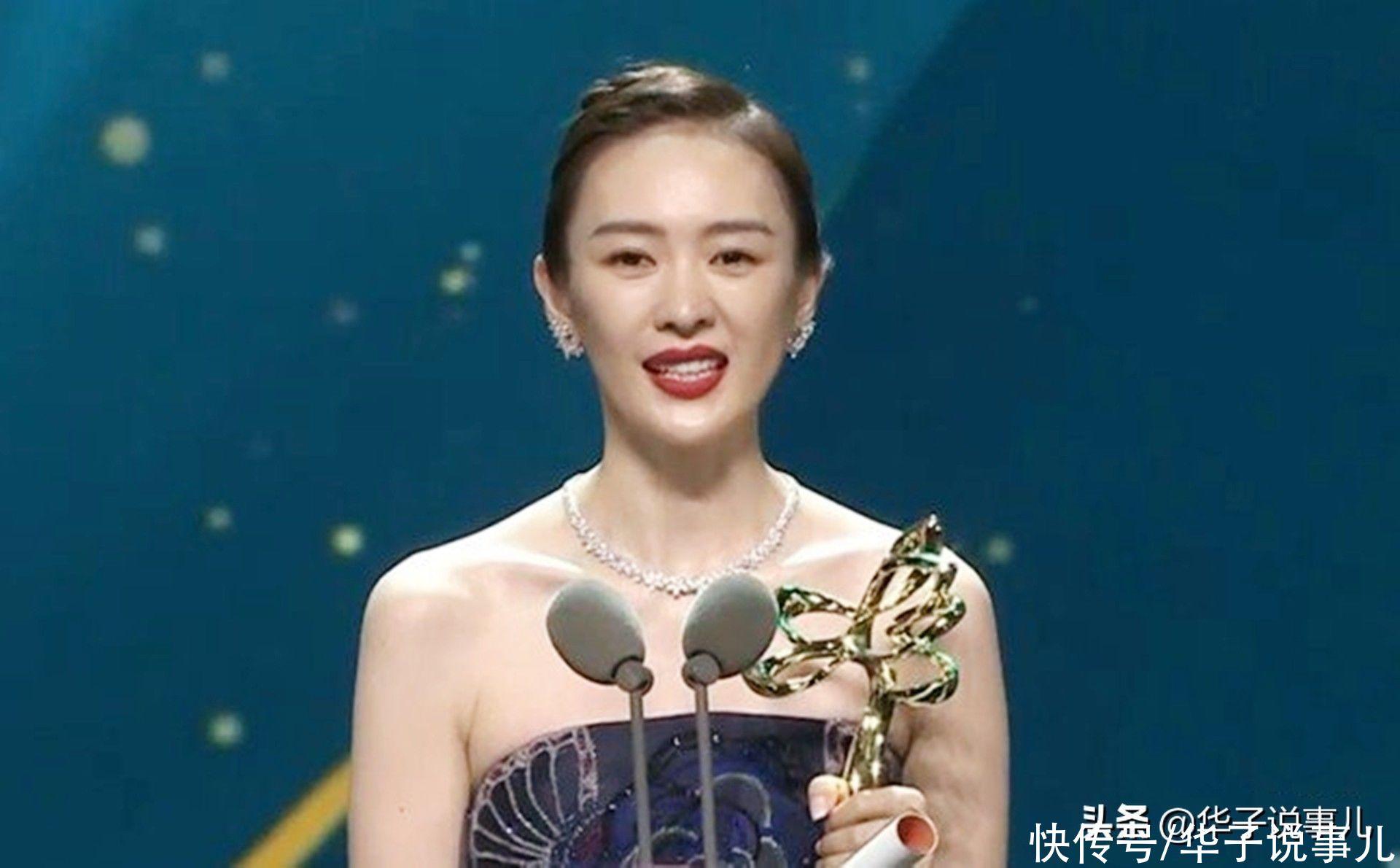 童瑤連續三年獲得三個電視劇大獎,距離大滿貫隻差一個飛天獎
