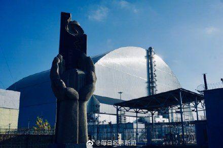 联合国秘书长古特雷斯就切尔诺贝利核事故35周年发表声明