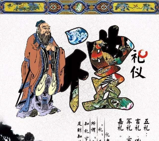 中国礼仪文化,传统五礼(四)——宾礼!