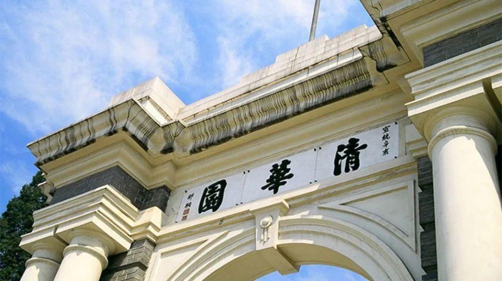 中国特难毕业的5所大学,10%的学生拿不到毕业证书…