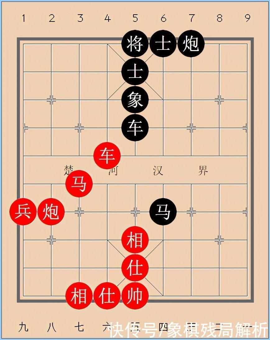 出帥助攻,從左側巧妙地轉移子力到右側,凌厲的進攻迫使黑方認負