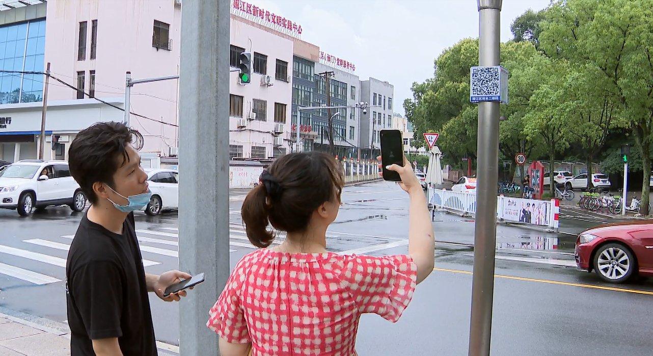 椒江:二維碼地名標志亮相街頭 市民感受智慧化便捷服務