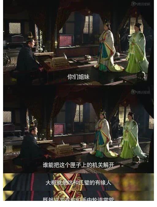 杀人蜂 再看《芈月传》我懵了:秦王这到底是在害芈月还是在爱芈月?