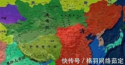 雍正正|你只知道清朝疆域辽阔,却不知道清朝大多数时间只有一半疆土