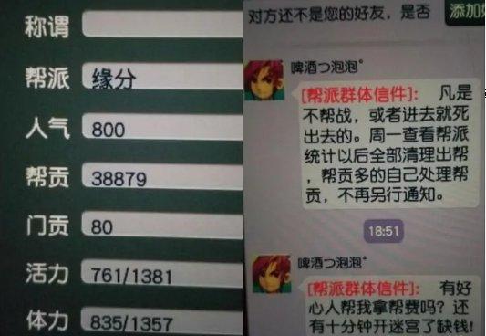梦幻西游:让号主纠结转门派的100级专用,属性没毛病,损失太大