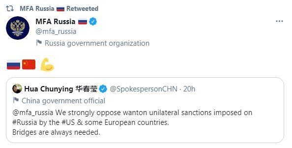 關鍵時刻,中國力挺俄羅斯——   銳參考