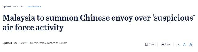 中國空軍南海上空正常訓練,馬來西亞要求解釋,中方火速回應