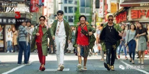 如果《李焕英》打破华语票房纪录,将会利大于弊?