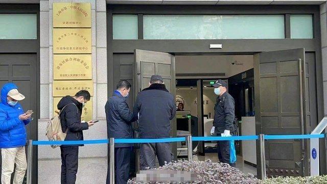上海二中院二審審理鄭爽訴張恒民間借貸糾紛上訴案
