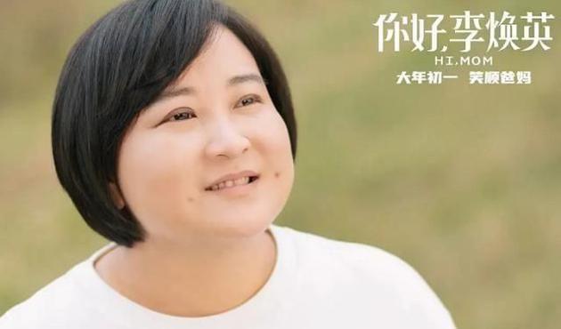 《你好,李煥英》超《神奇女俠》 賈玲成全球票房最高女導演
