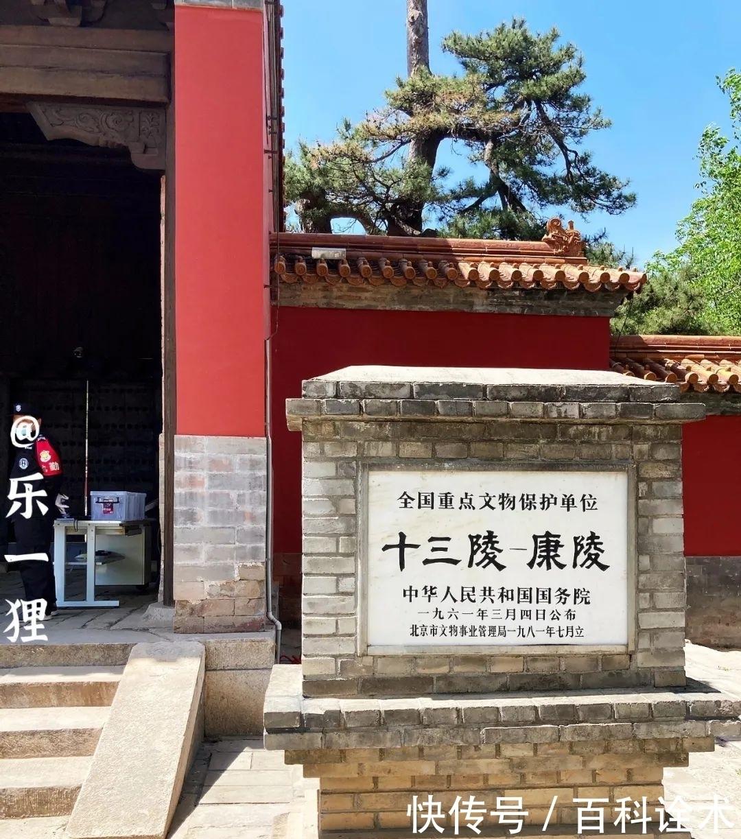 十三陵「康陵」:500年後露真容