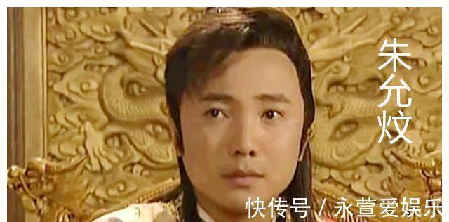 朱棣|大明十六帝齐聚阴间,朱棣当众疯狂秀业绩,却遭朱允炆无情揭短