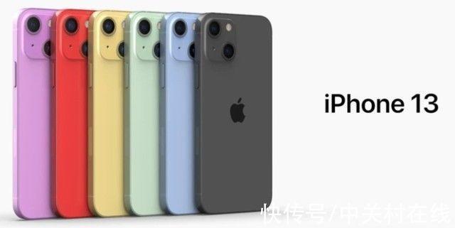 爆料|看完iPhone13的爆料,我停止了卖iPhone12的想法