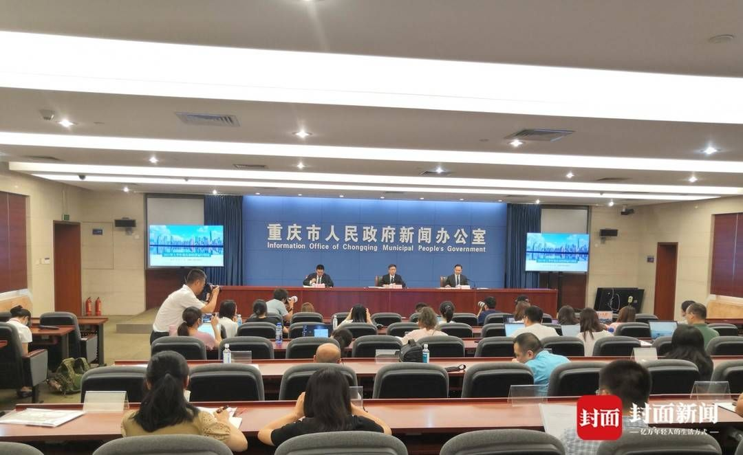 2021年上半年支撐重慶城鄉居民收入增長主要因素有哪些?國傢統計局重慶調查總隊回答封面新聞提問