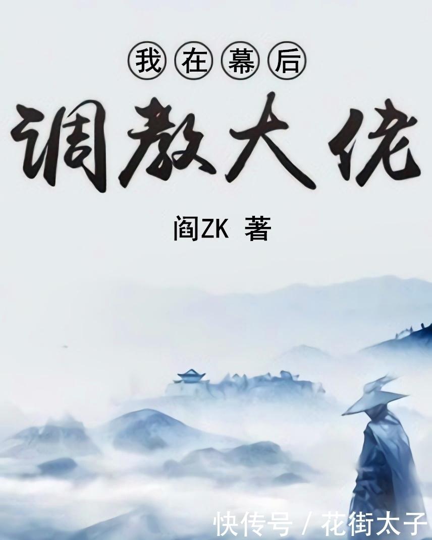 【草丁图书馆】分享3本高分小说,其中两本已完结,一本还在连载中
