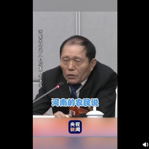中!人大代表的河南話版中國加油順口溜火瞭,網友:還押上韻瞭!
