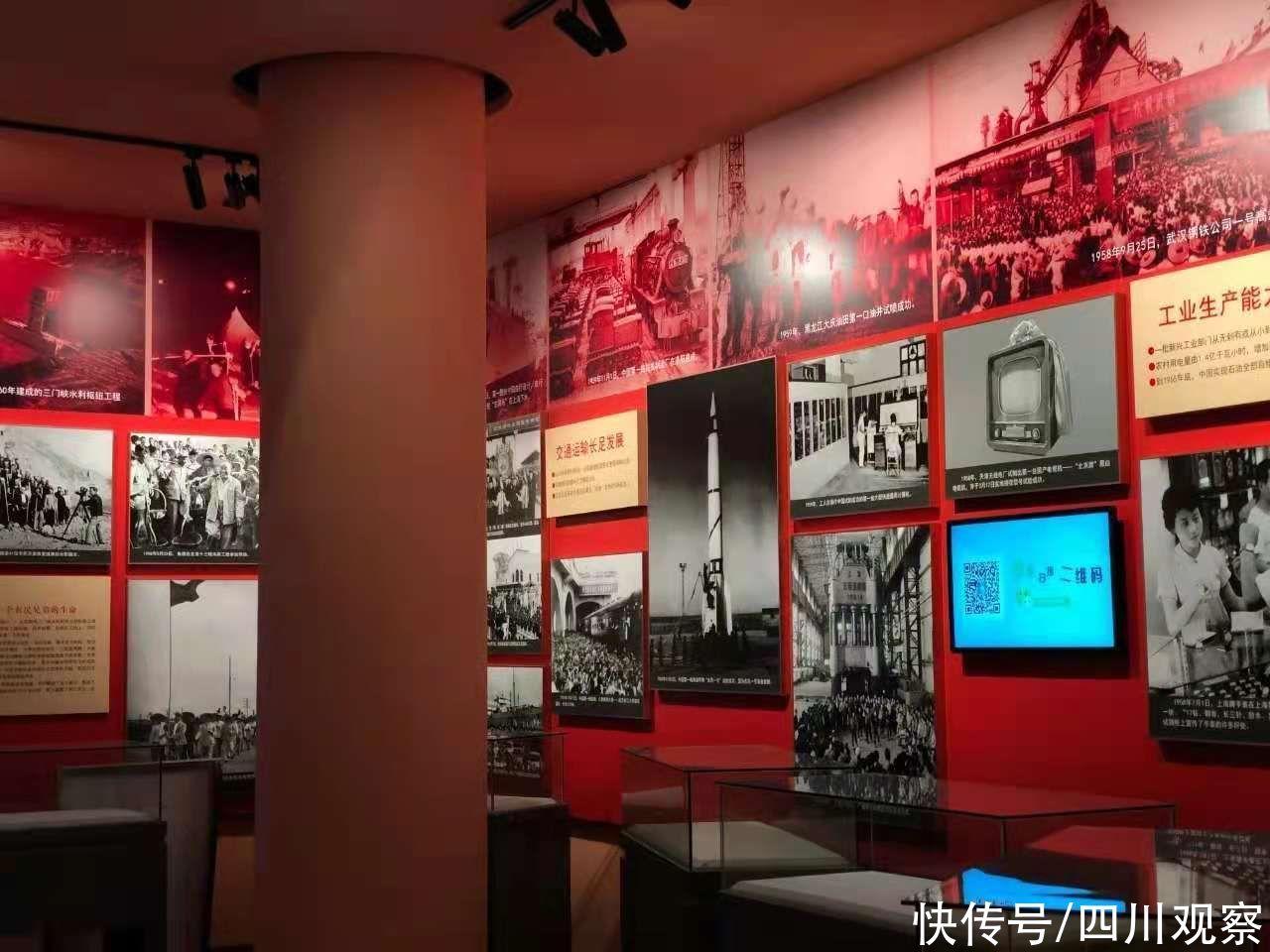 四川|点赞!四川这4个主题展览被国家文物局推介