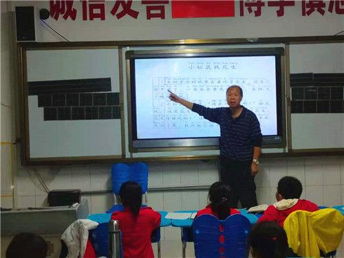 划分自然段|鸡山小学老师教你一招 添加格子划定自然段
