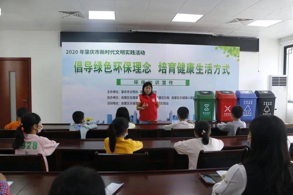 四平+专业环保产业网