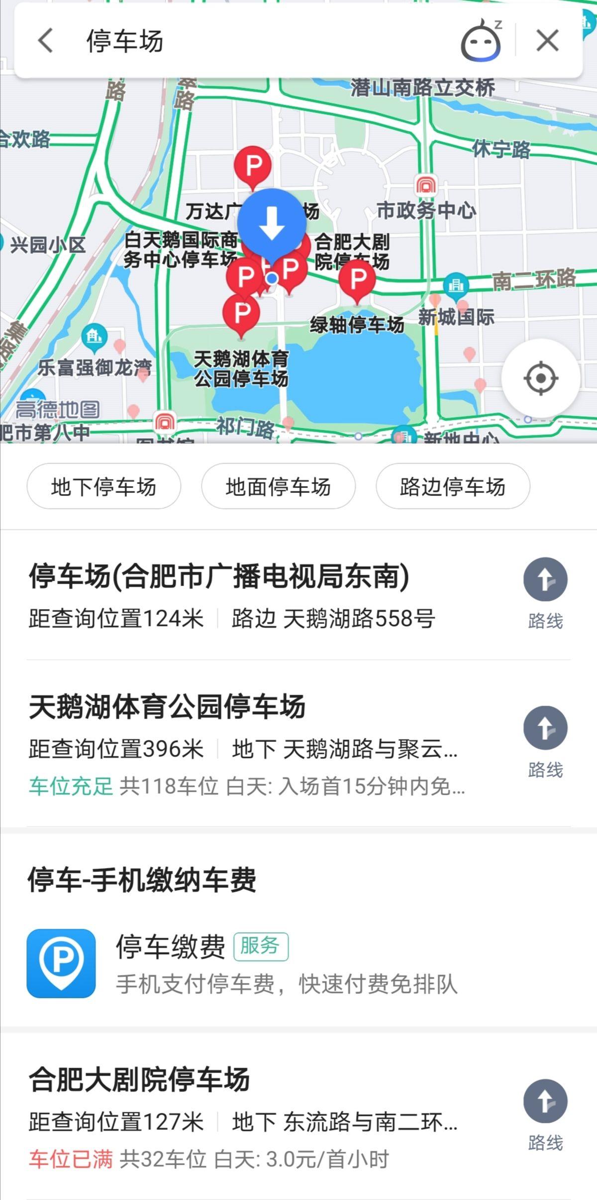 """""""数字治理""""让中国城市运转更高效"""