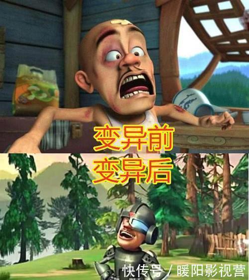 光头强:我变异成钢铁侠!熊二:我变异成怪兽!她:都是弟弟!