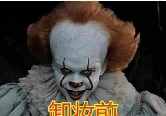 大男孩|小丑卸妆前后对比,希斯莱杰成就经典,看到图三忍不住笑出鼻涕泡,哈哈哈哈