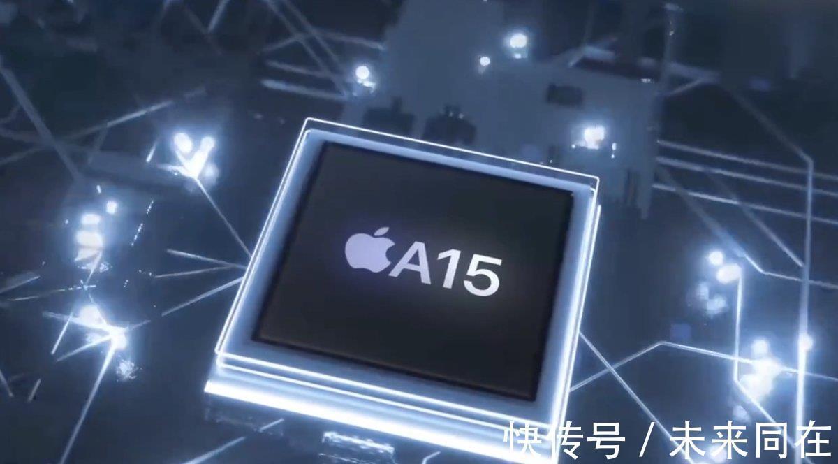 """苹果手机 iPhone 13即将发布,iPhone 12或将""""贬值"""",想卖二手需趁早!"""