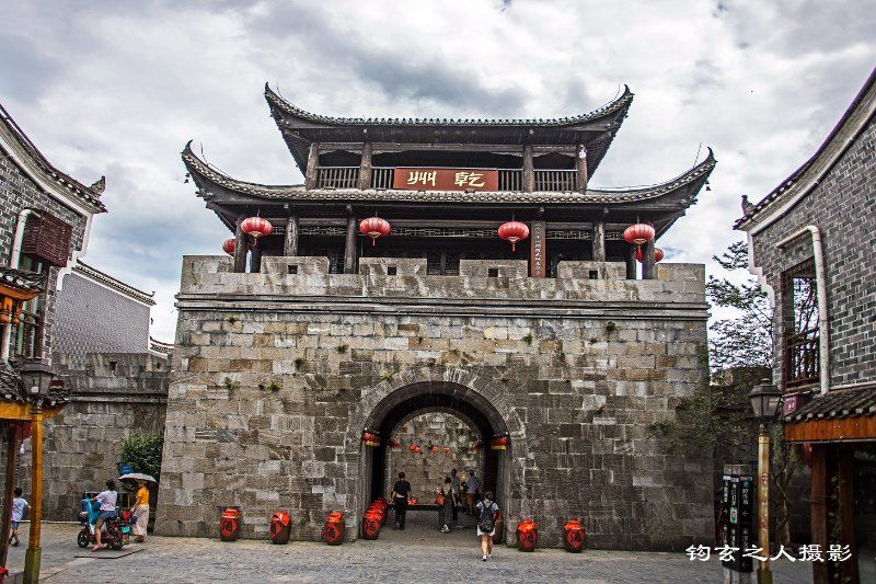 秘境湘西 之 古老神秘的乾州古城