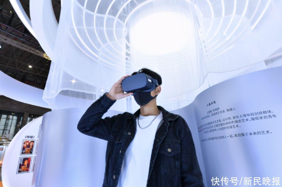 艺术|戴上VR眼镜,畅游苏州河畔M50的二十年艺术时光