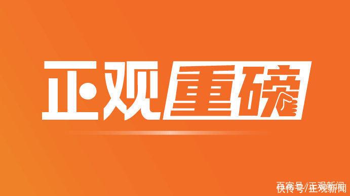 河南10地市最新市委書記名單!